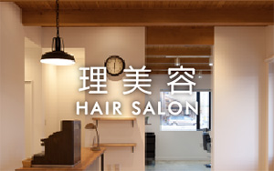 bn_hair-salon