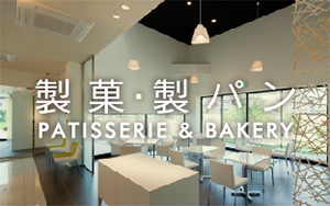 bn_patisserie_bakery