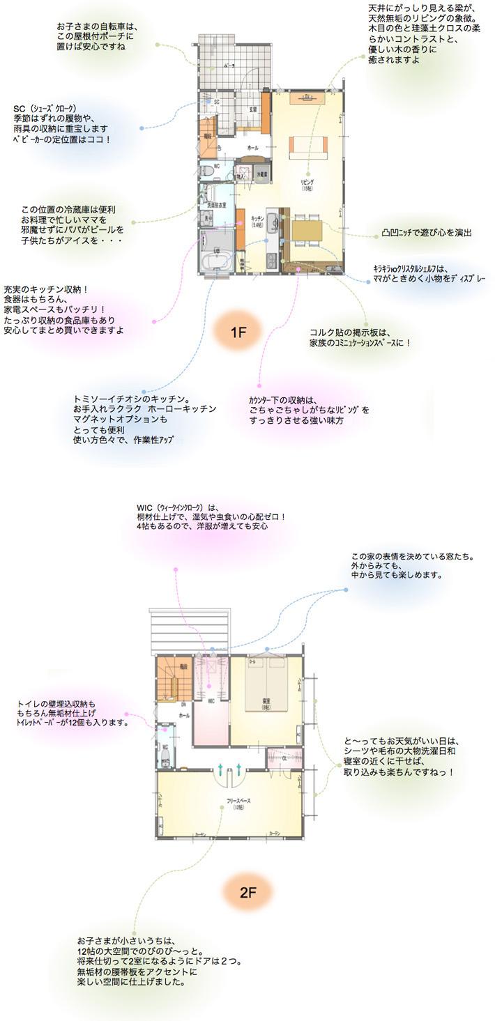 tsumiki_常願の杜_大島
