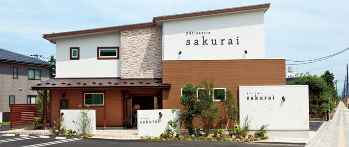 sakuraiさん外観