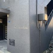 コーポ・ブルボン外壁after (1)